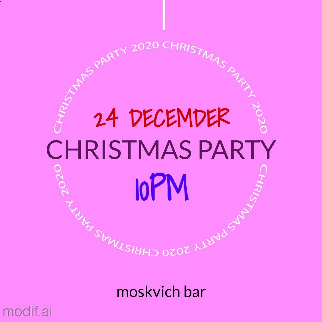 Christmas Ball Party Invitation