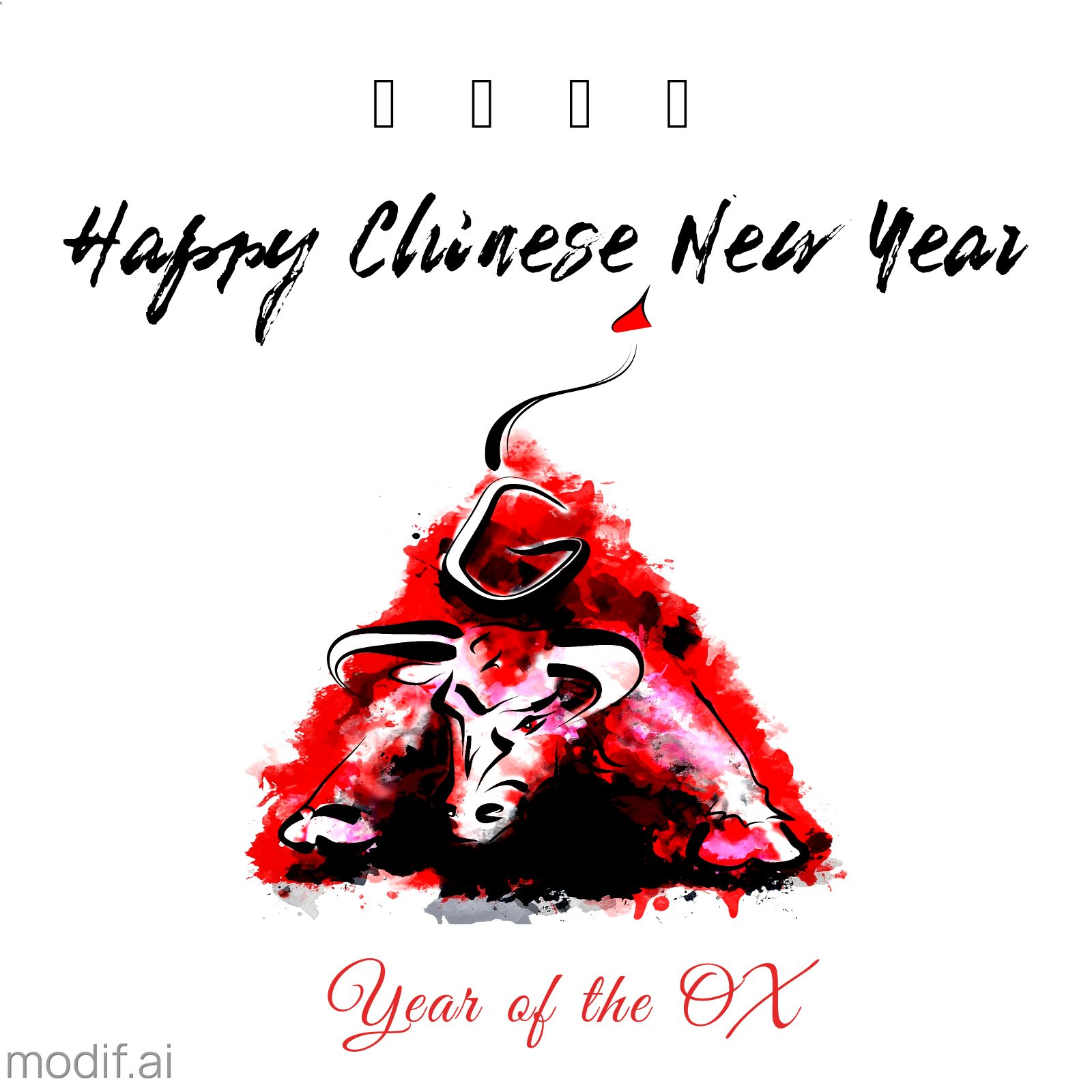 Chinese New Year Instagram Post