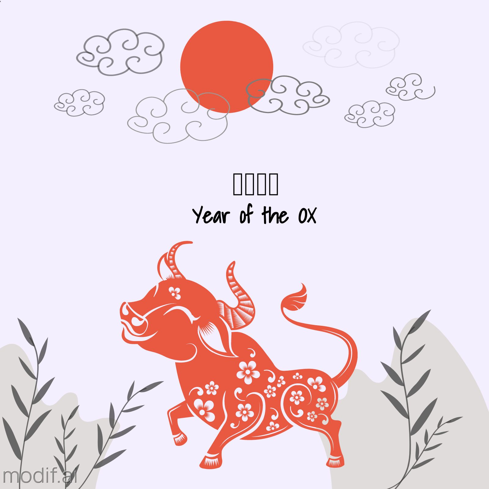 New Year Of The OX