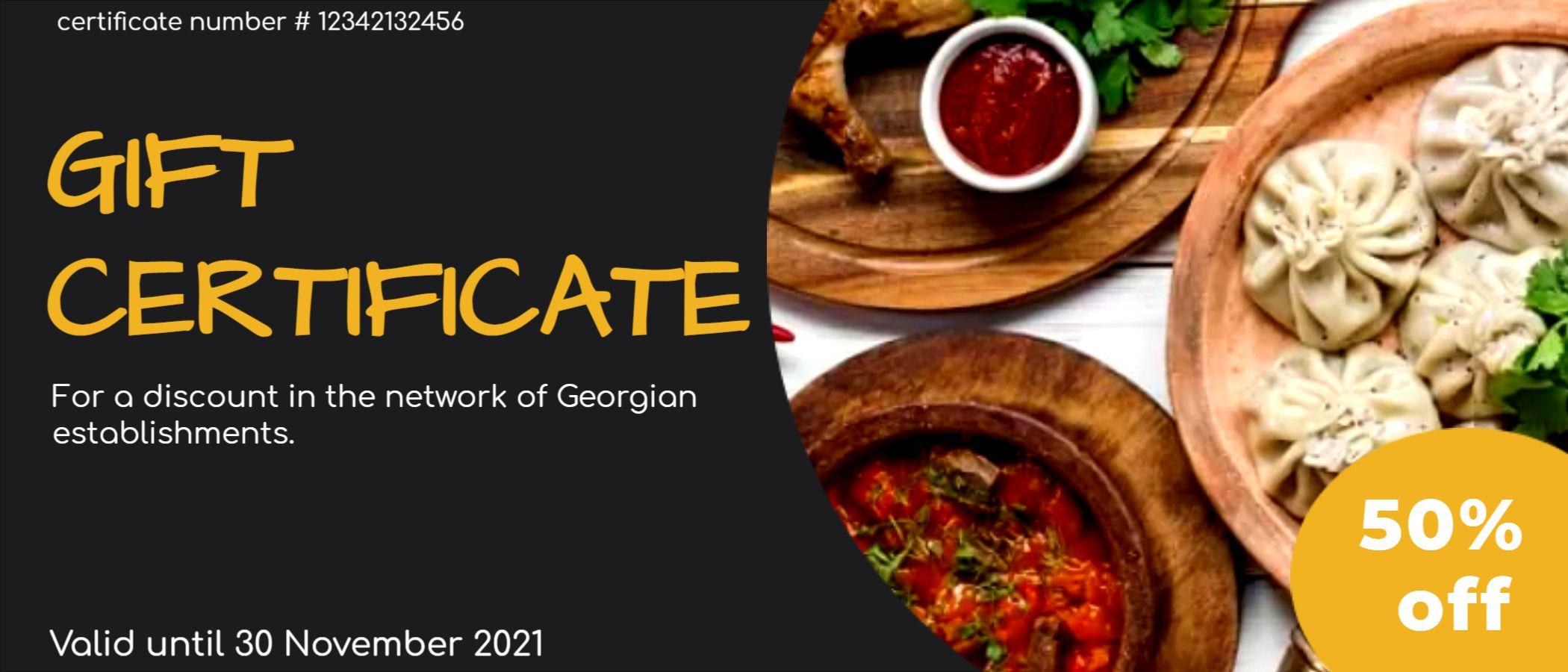 Gift Certificate for a Georgian Restaurant
